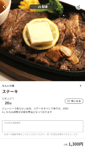 menu(メニュー)宮崎のおすすめ店舗・和食・居酒屋料理