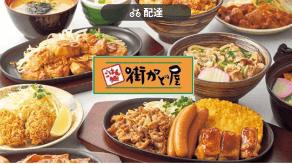 menu(メニュー)奈良のおすすめ店舗・和食料理