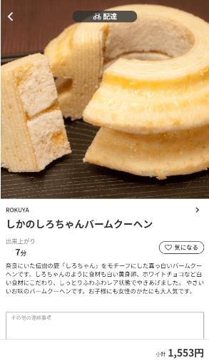 menu(メニュー)奈良のおすすめ店舗アジア/エスニック料理