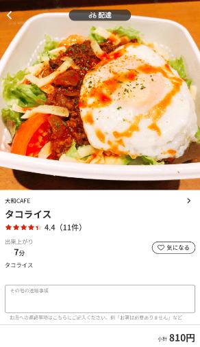 menu(メニュー)奈良のおすすめ店舗 ハンバーガー料理