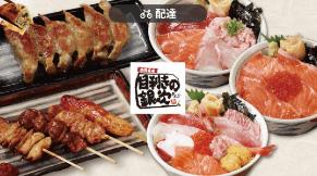 menu(メニュー)奈良のおすすめ店舗和食料理