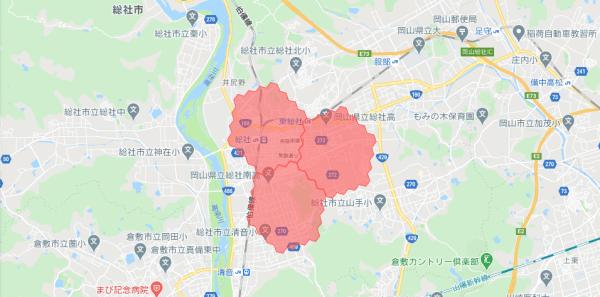 menu(メニュー)岡山県の配達エリアマップ