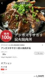 menu(メニュー)岡山のおすすめ店舗韓国料理