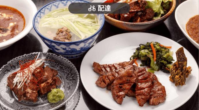 menu(メニュー)仙台のおすすめ店舗・和食料理
