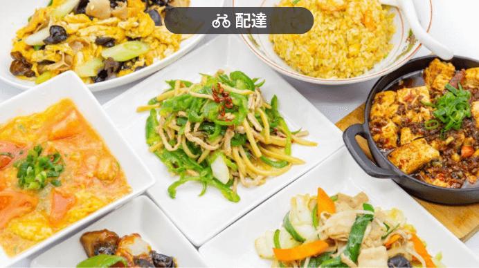 menu(メニュー)仙台のおすすめ店舗中華料理