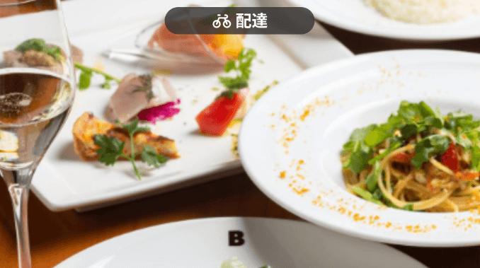 menu(メニュー)仙台のおすすめ店舗イタリアン料理