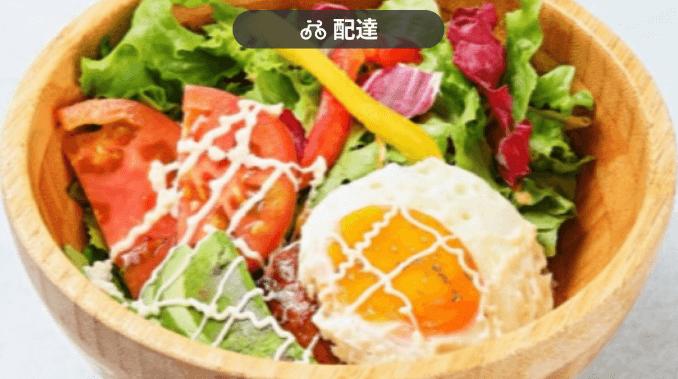 menu(メニュー)仙台のおすすめ店舗 ハンバーガー料理