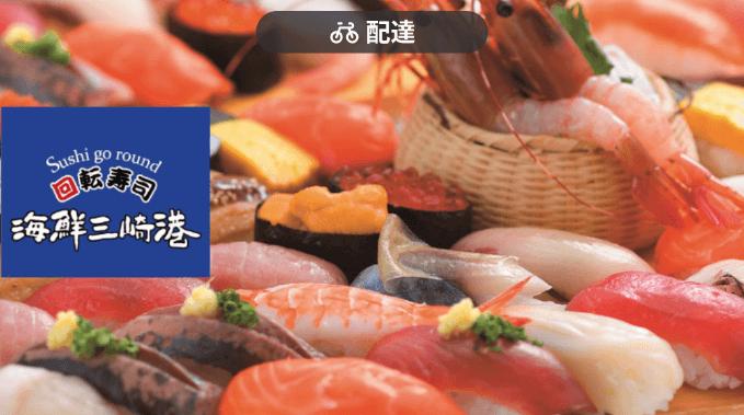 menu(メニュー)仙台のおすすめ店舗和食料理