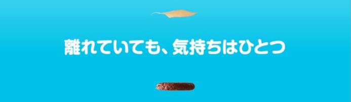 Wolt(ウォルト)クーポン・プロモコード・キャンペーン【大阪1.5km以内の全店舗配達料金無料キャンペーン】