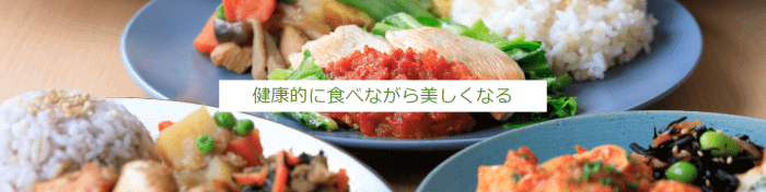 B-Kitchen(ビ―キッチン)の弁当/コース内容