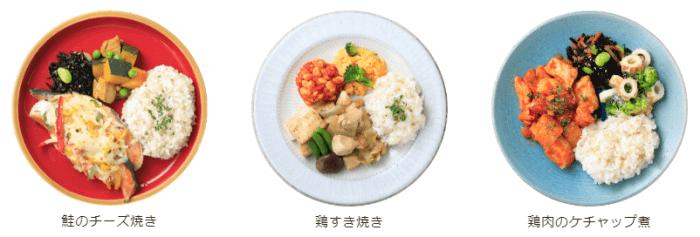 B-Kitchen(ビ―キッチン)の宅配方法・食べ方・支払い方法