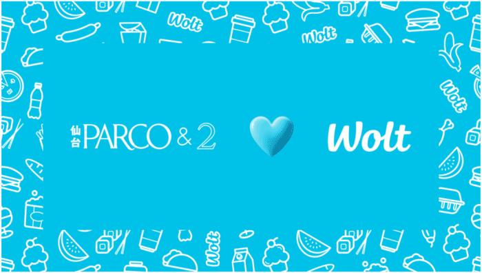 Wolt(ウォルト)クーポン・プロモコード・キャンペーン【全距離配達料無料・仙台PARCO限定】