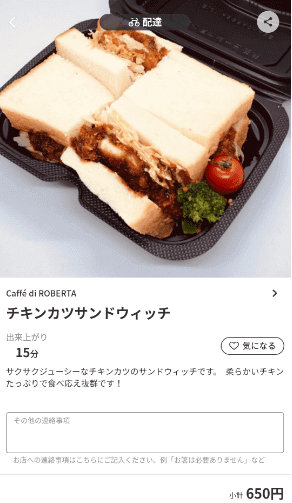 menu(メニュー)岐阜県のおすすめ店舗・洋食料理