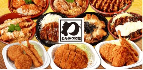 menu(メニュー)岐阜県のおすすめ店舗・定食/弁当