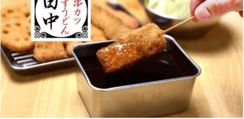 menu(メニュー)岐阜県のおすすめ店舗・和食