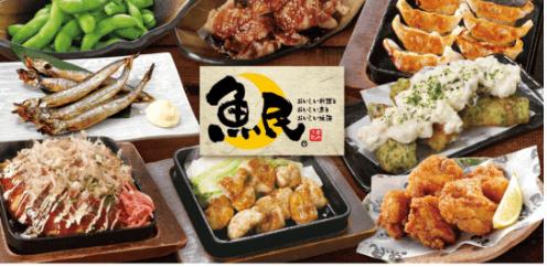 menu(メニュー)群馬県のおすすめ店舗・和食/定食