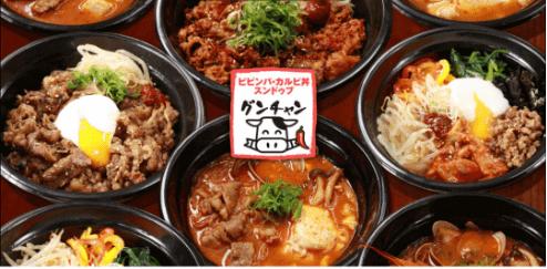 menu(メニュー)群馬県のおすすめ店舗・韓国料理