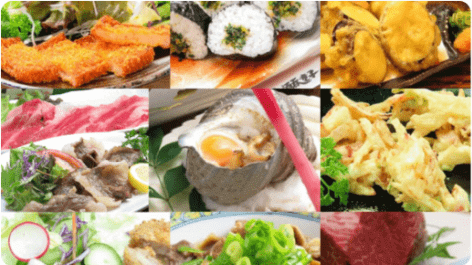 menu(メニュー)広島県のおすすめ店舗・和食料理