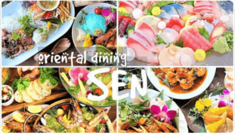 menu(メニュー)茨城のおすすめ店舗・洋食料理