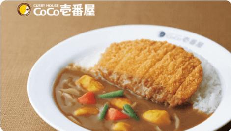 menu(メニュー)茨城のおすすめ店舗【ココイチ/カレーハウスCoCo壱番屋】