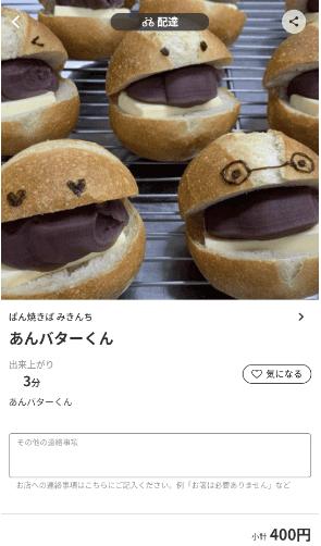 menu(メニュー)石川のおすすめ店舗 ハンバーガー料理