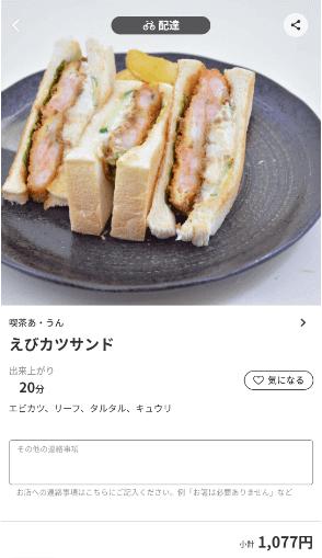 menu(メニュー)三重のおすすめ店舗・洋食料理