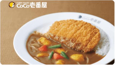 menu(メニュー)三重のおすすめ店舗【カレーハウスCoCo壱番屋】