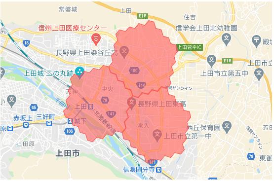 menu(メニュー)長野県の配達エリアマップ