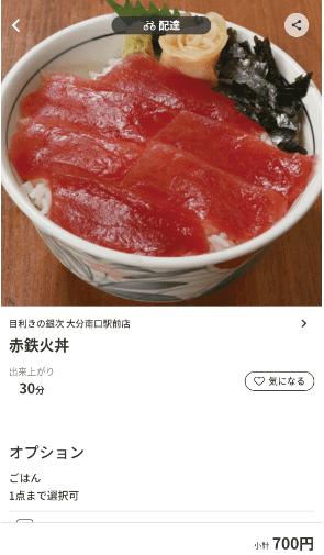 menu(メニュー)大分のおすすめ店舗 ハンバーガー料理