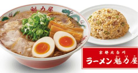 menu(メニュー)静岡県のおすすめ店舗・人気店舗・高評価店舗