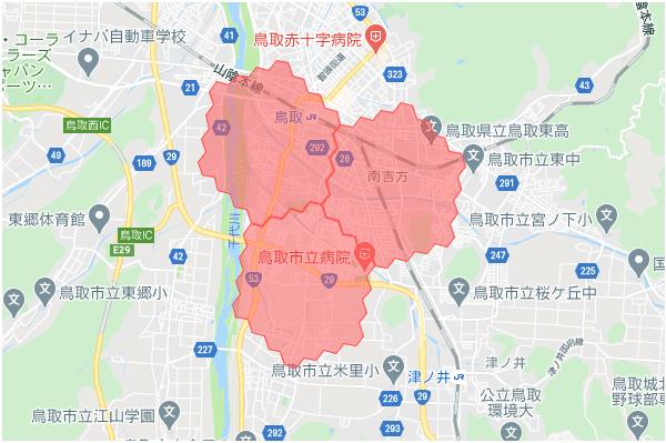 menu(メニュー)鳥取県の配達エリアマップ