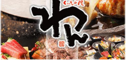 menu(メニュー)鳥取県のおすすめ店舗・ラーメン