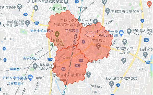 menu(メニュー)栃木県の配達エリアマップ