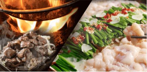menu(メニュー)和歌山のおすすめ店舗・和食料理