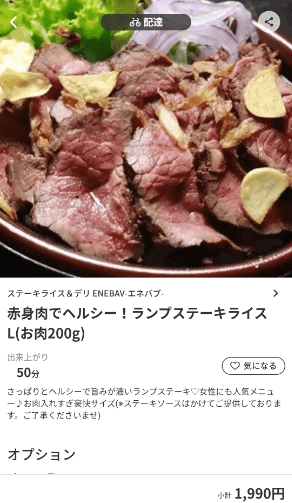 menu(メニュー)和歌山のおすすめ店舗イタリアン