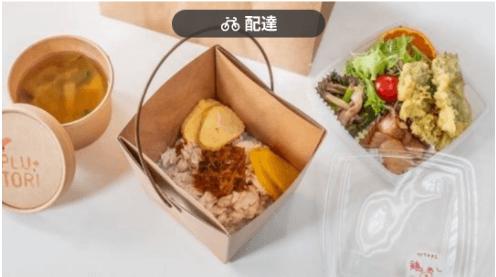 menu(メニュー)愛媛県のおすすめ店舗・ラーメン