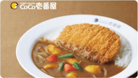 menu(メニュー)愛媛県のおすすめ店舗【カレーハウスCoCo壱番屋】