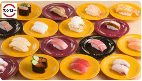 menu(メニュー)高知県のおすすめ店舗・和食料理