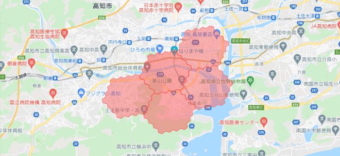 menu(メニュー)高知県の配達エリアマップ