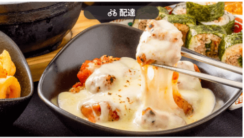 menu(メニュー)高知のおすすめ店舗韓国料理