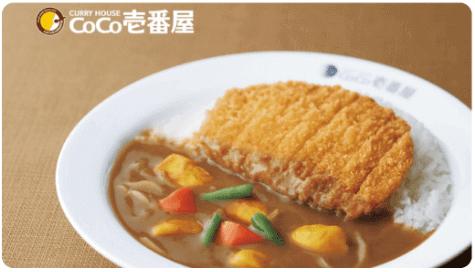 menu(メニュー)高知のおすすめ店舗【カレーハウスCoCo壱番屋】