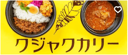 福岡おすすめデリバリー・配達・出前サービス【Uber Eats(ウーバーイーツ)】