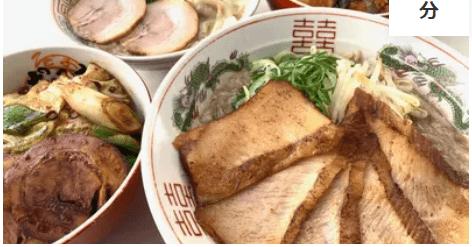 福岡おすすめデリバリー・配達・出前サービス【Foodpanda(フードパンダ)】