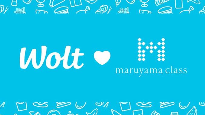 Wolt(ウォルト)【配達料無料・全店全距離】札幌限定マルヤマクラスキャンペーン