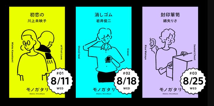 メルカリ・メルペイのクーポンコード不要【オリジナルストーリー配信中】メルカリ公式ツイッターキャンペーン