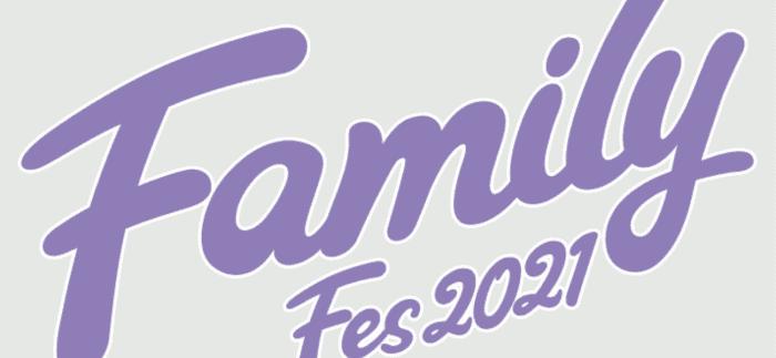 TikTok【ライブが無料視聴できる招待コード】Family Fes 2021 on TikTokキャンペーン