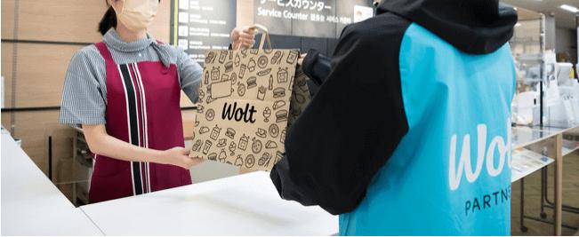 Wolt(ウォルト)【最大1800円分クーポン&配達料無料】イオン九州限定キャンペーン