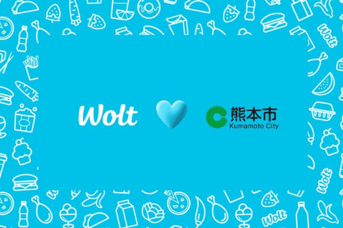 Wolt(ウォルト)クーポン不要【配達料無料】熊本市外出自粛キャンペーン